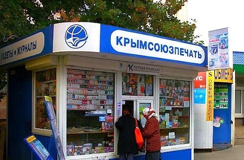 Из Донецка со своей домной