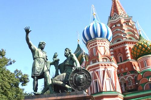 Россия как цивилизация