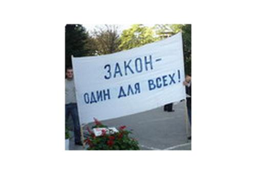 «Да в рот тот народ!»