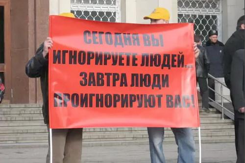 Читаем вместе крымскую прессу. 26 декабря