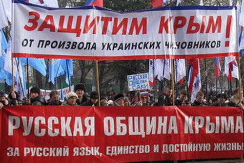 Крымской топонимике уже ничего не угрожает. Пока?