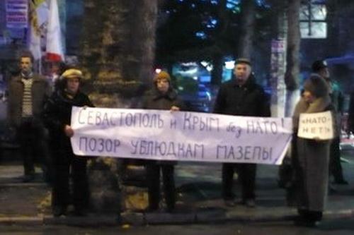 Читаем вместе крымскую прессу. 22 января