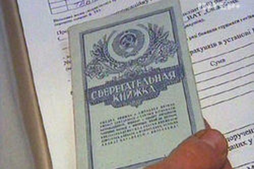 Читаем вместе крымскую прессу. 17 января