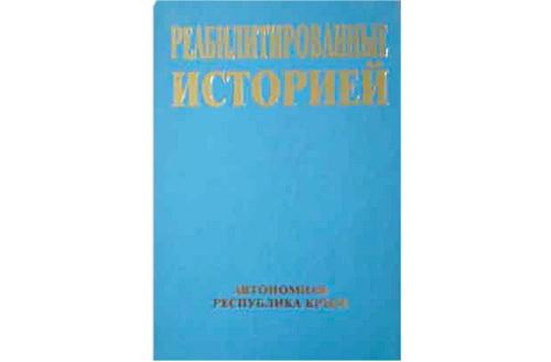 Читаем вместе крымскую прессу. 28 января