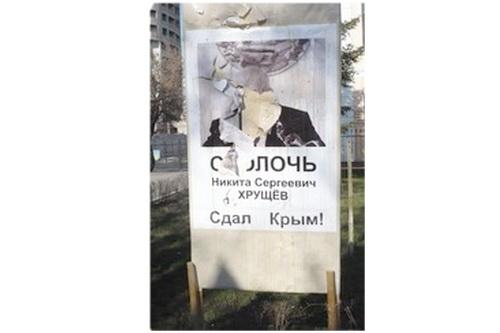 Константин Затулин: Передача Крыма Украине была несправедлива и незаконна