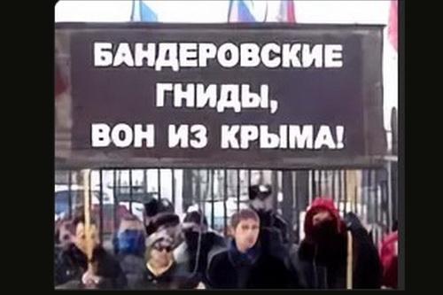 «Бандеровские гниды, вон из Крыма!» (ВИДЕО)