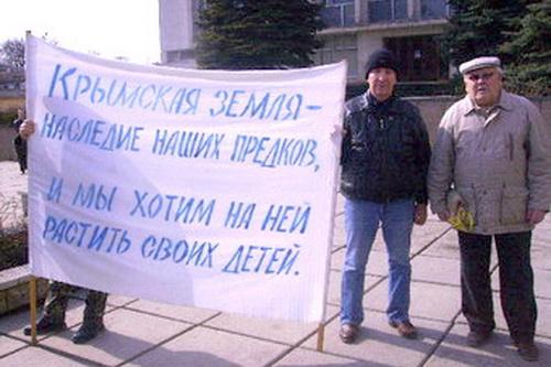 Читаем вместе крымскую прессу. 19 марта