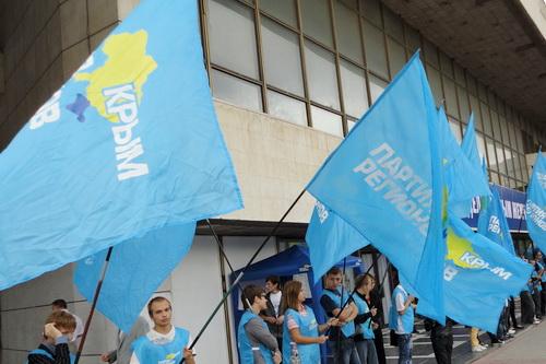 Партию регионов в Крыму переименуют