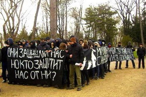 Студенты, милиция и неофашисты