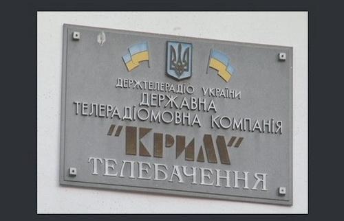 Ползучая украинизация на телеканале «Крым»