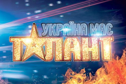 Украина имеет таланты. Но кое-кто не имеет совести