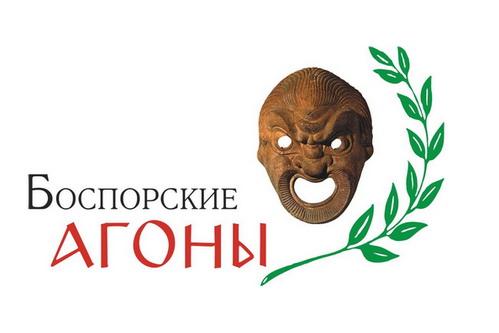 Читаем вместе крымскую прессу. 23 мая