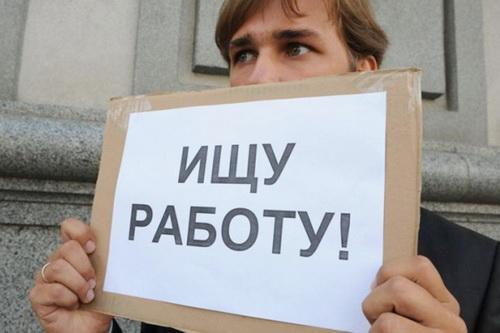 Новый символ Крыма, или кто получит приз в 150 тысяч гривен?