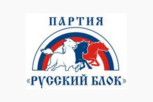 Нет героизации Степана Бандеры!
