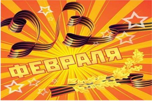 На Черноморском флоте празднуют День защитника Отечества