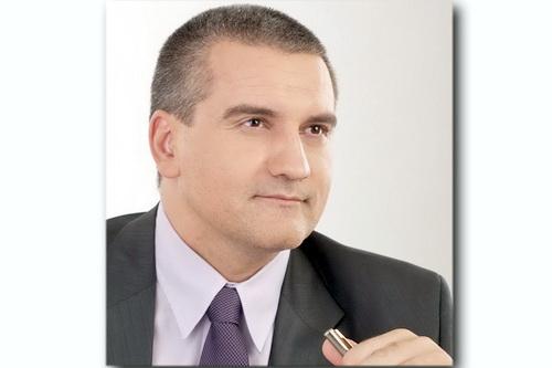 Сергей Аксенов: «Русское единство» готово оказать поддержку правоохранителям»