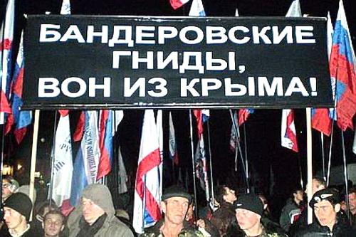 Рейд памяти крымских партизан