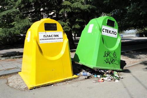 Еще раз о мусоре