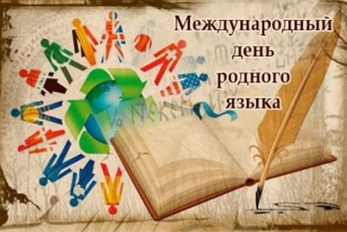 Будем учить крымско-татарский?