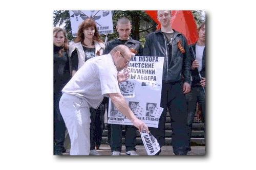 Ялтинские антифашисты провели акцию «Суд истории»