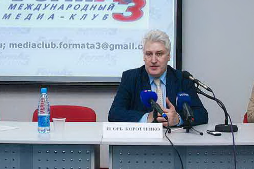 Игорь Коротченко: Россия должна доминировать на постсоветском пространстве