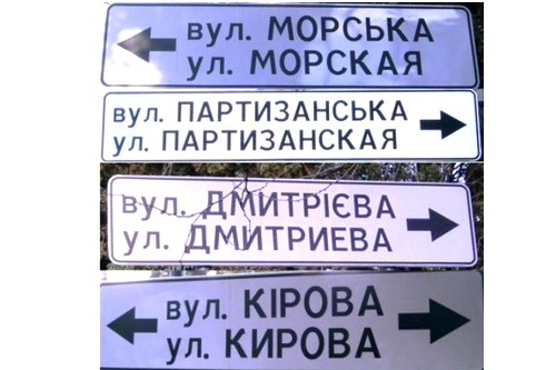 Корпорация «Крым»