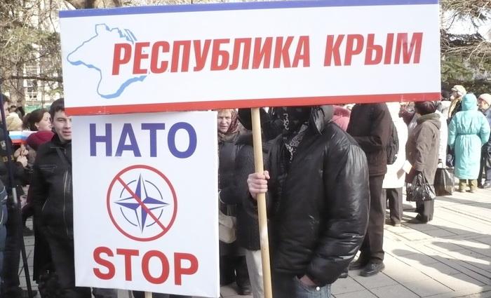 «Иначе проср…м Украину!»