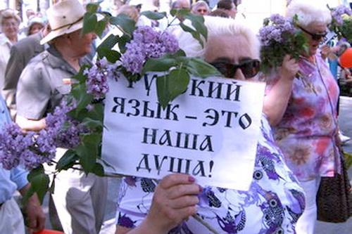 От украинской политики дурно пахнет