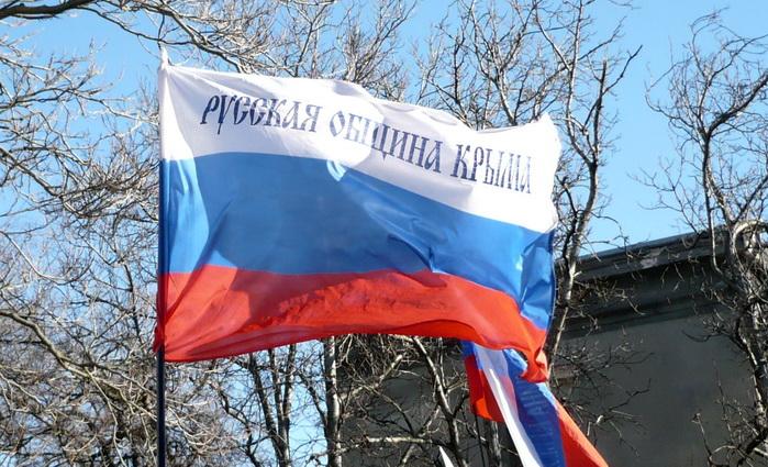 Об увековечивании памяти князя Григория Потёмкина Таврического