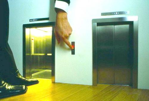 Лифт, которого нет