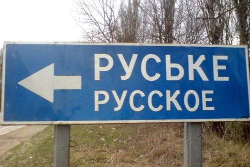 Украина должна молиться на Путина