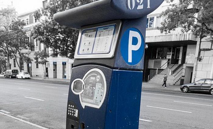 Если ты не паркомат, отойди в сторонку