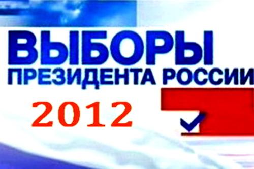 Владимир Андреев: Я не путинист, я государственник