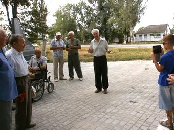 Крым. 20 августа