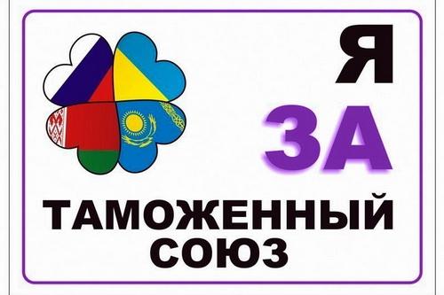 Крым. 20 декабря