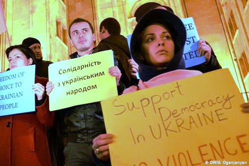 Крым. 9 декабря