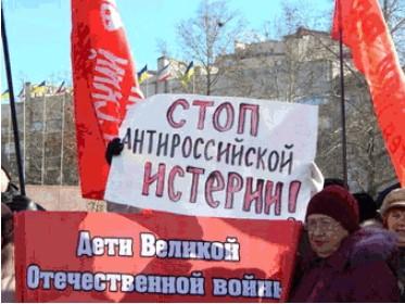 «Все пахнет Крымом»