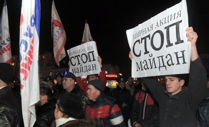 Крымчане сорвали пиар-акцию «евромайдановцев» в крымской столице