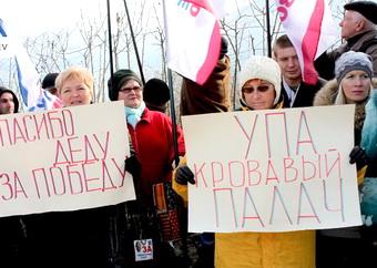 В Коктебеле у дома Киселева неофашистам не дали распространить свою идеологию