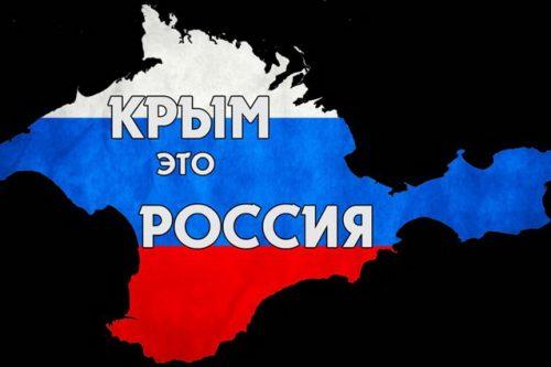 Крым. 21 мая