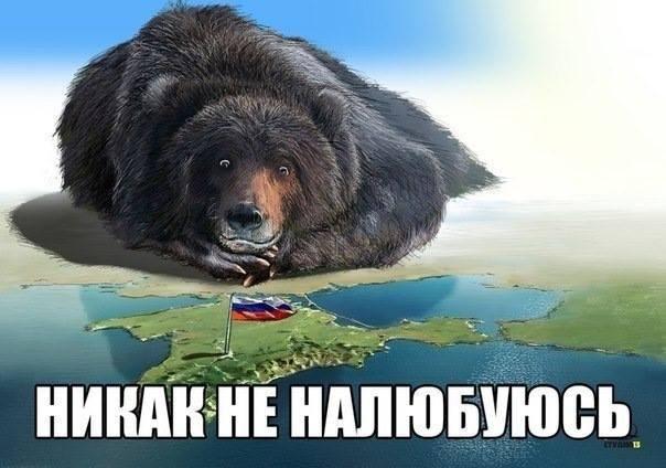 Мы с удовольствием примем Республику Крым