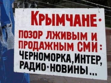Идем в Россию!