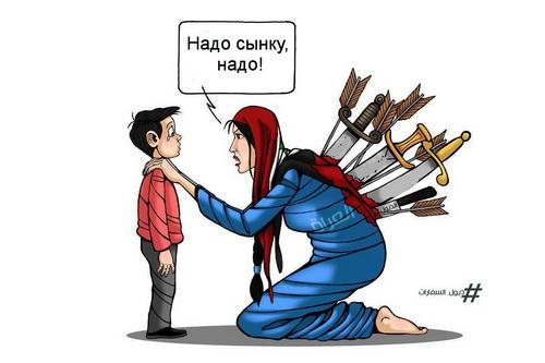 В Крыму всё спокойно