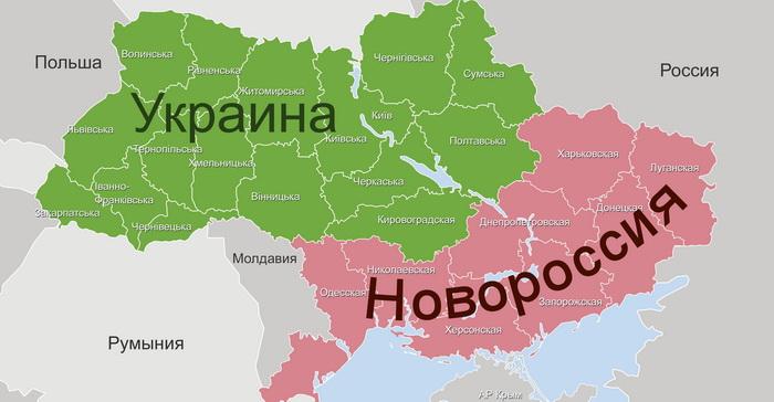 Путин напомнил Новороссии, где её дом