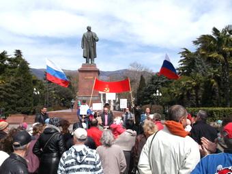 Юго-Восток, Крым с тобой!