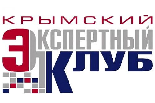 Крым. 13 августа