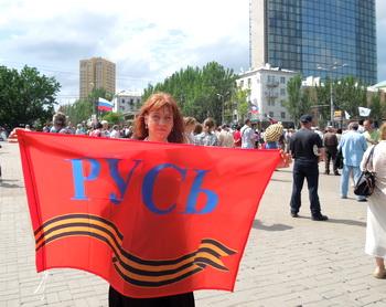 Для начала блокируют Приднестровье