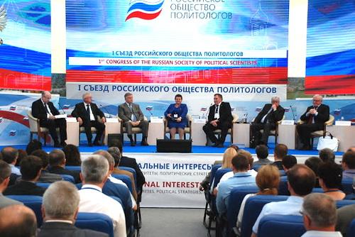 «Единая Россия» готовится к победе