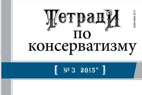 Крым. 17 февраля