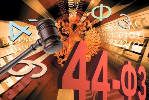Госзакупки могут запретить юридическим лицам, уличенным в коррупции